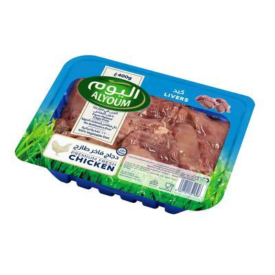 Nana نعناع كبدة دجاج اليوم مبرد 400 جرام