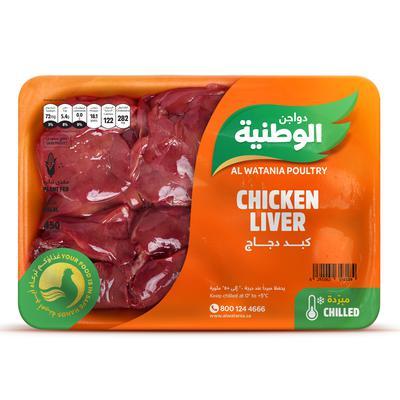 Nana نعناع كبدة دجاج الوطنية مبرد 450 جرام