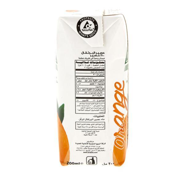 Nana نعناع عصير الربيع برتقال 200 مل