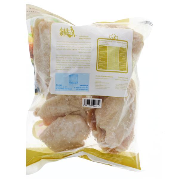 Nana نعناع صدور دجاج داري طرية مجمدة 2 كج