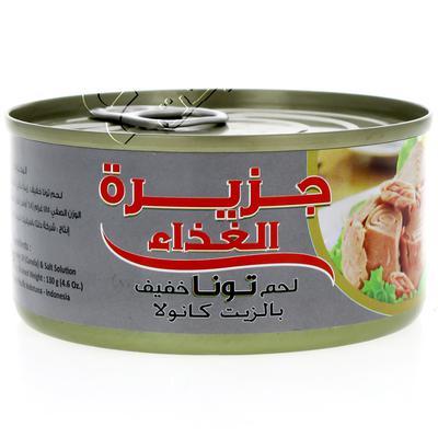Nana نعناع تونا بحر العرب لحم خفيف 185 جرام