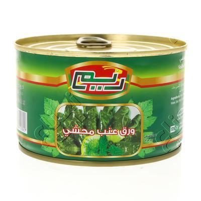 Nana نعناع ورق عنب ريم محشي 400 جرام