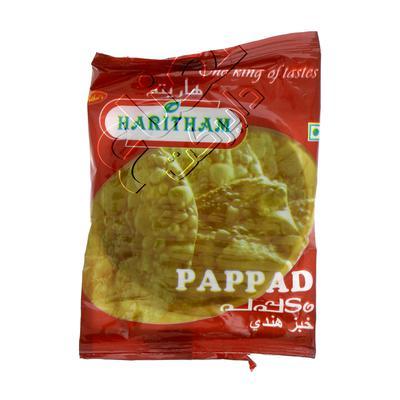 Nana نعناع خبز هندي هاريتم 100 جرام