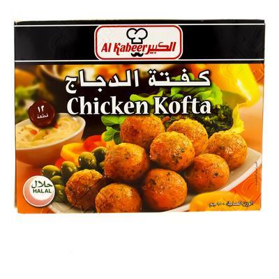 Nana نعناع كفتة دجاج الكبير 300 جرام
